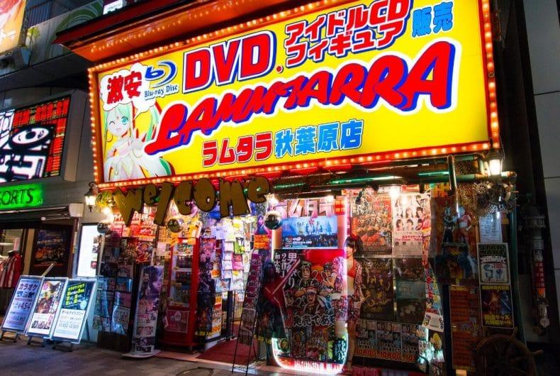 Tienda en Akihabara