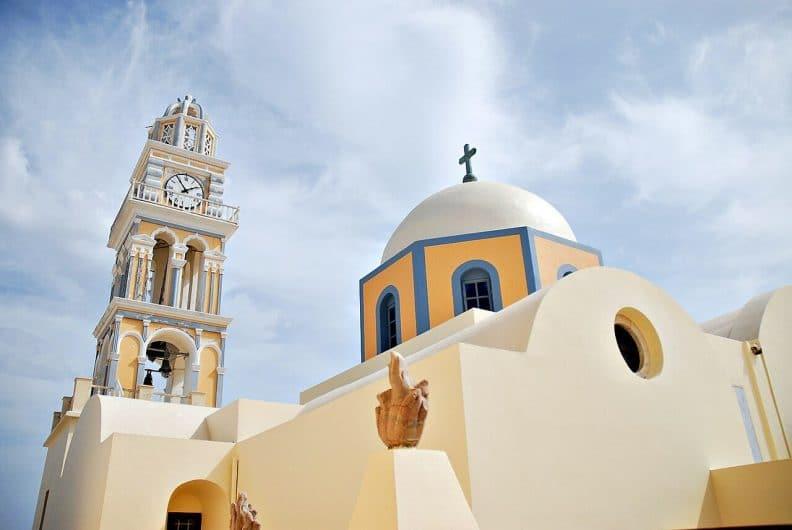 Catedral de San Juan el Bautista