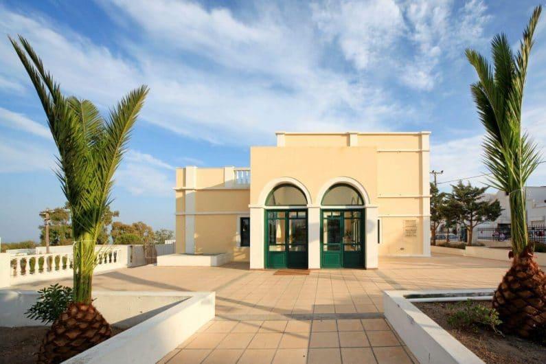 Centro Cultural Bellonio en Fira