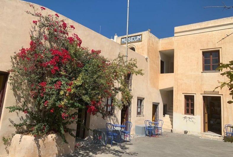 Santorini Folklore Museo en Fira